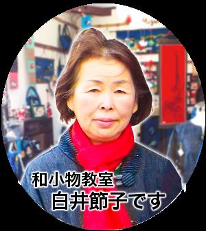 jinbutsu_006